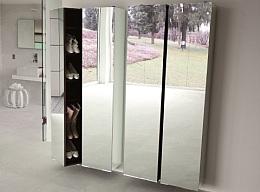 Porada Girilla shoe cupboard