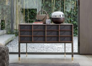 Porada Bayus Chest of Drawers