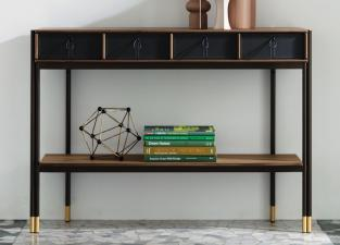 Porada Bayus Console Table