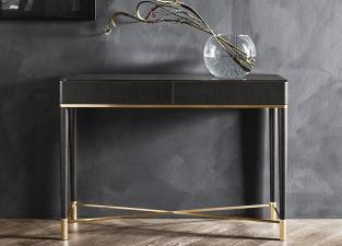 Gallotti & Radice Tama Console Table