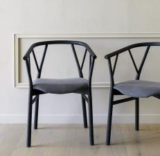 Miniforms Valerie Dining Chair With Arms